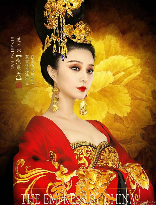 série télé chinoise